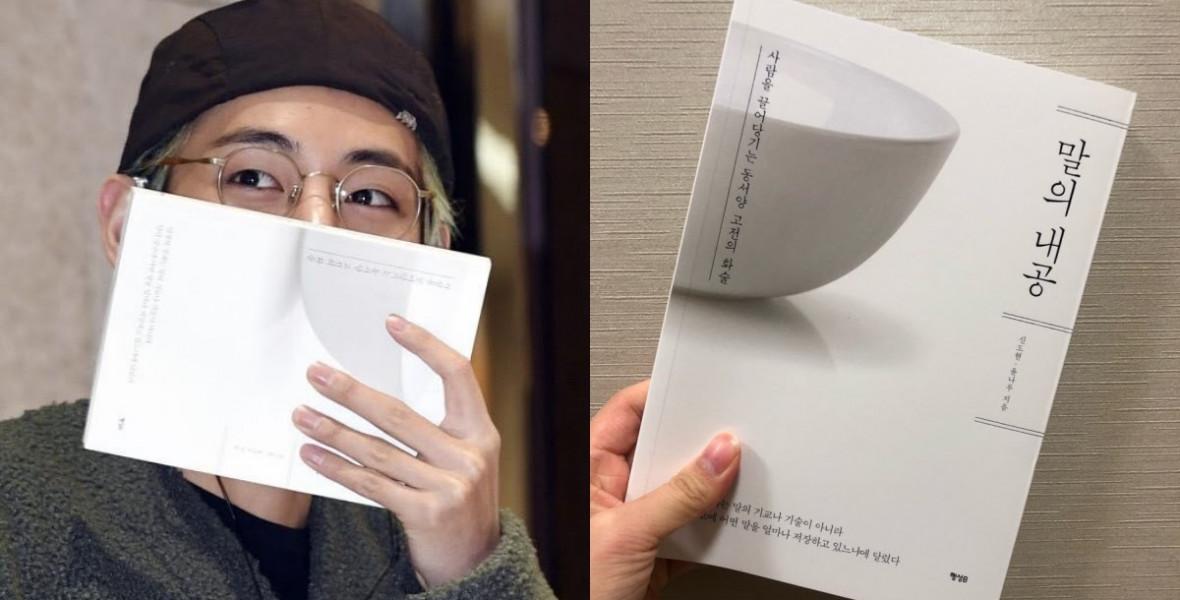 A K-pop már a könyvpiacon is diktálja a trendet