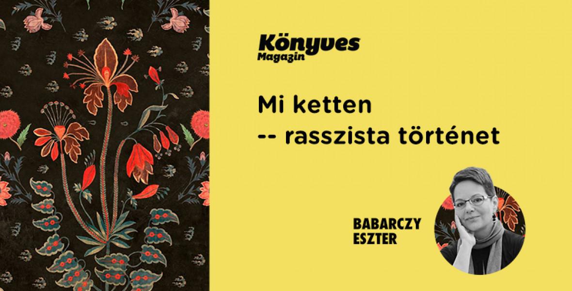 Babarczy Eszter: Egy szemfog (60000 Ft)