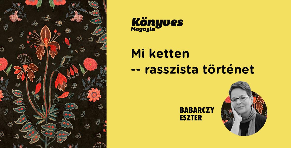 Babarczy Eszter: Egy fürdőszoba (650000 Ft)