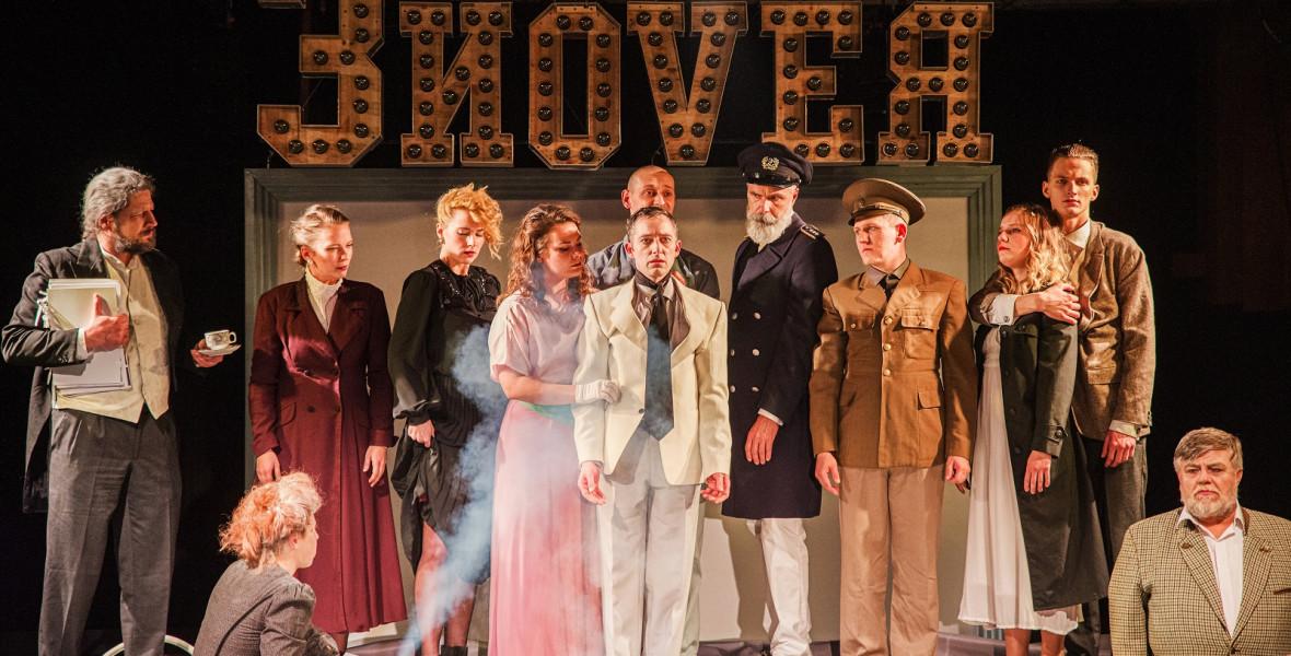Csehov, Virginia Woolf és rengeteg kortárs szerző darabja az eSzínház Fesztiválon