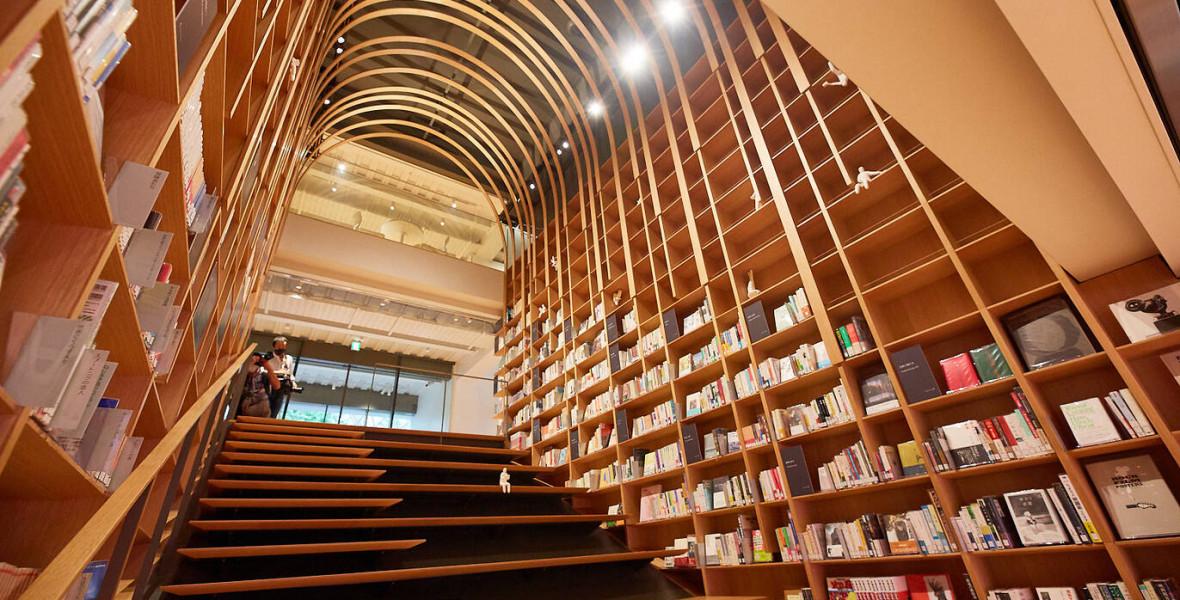 Nézz körül a tokiói Murakami Könyvtárban!